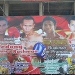 Bangla Boxing Stadium Billboard
